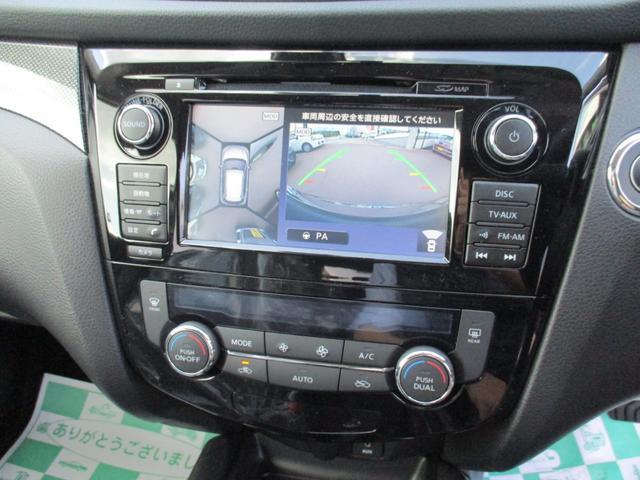 20Xt エマージェンシーブレーキパッケージ 4WD(16枚目)