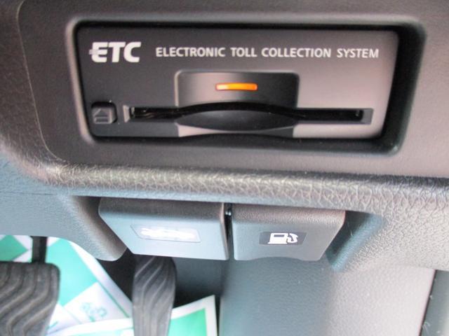 20Xt エマージェンシーブレーキパッケージ 4WD(17枚目)