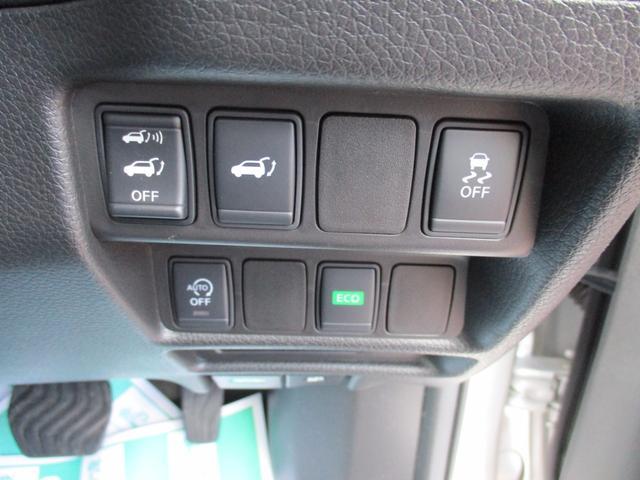 20Xt エマージェンシーブレーキパッケージ 4WD(18枚目)