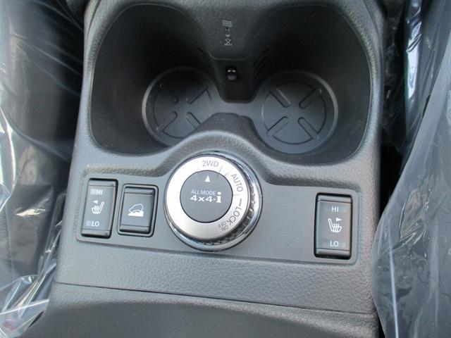 20Xt エマージェンシーブレーキパッケージ 4WD(20枚目)