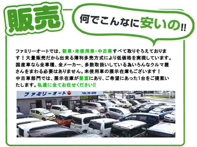 X FOUR 車歴レンタ 4WD(19枚目)