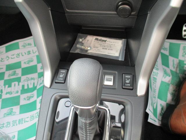 S-リミテッド 4WD(10枚目)