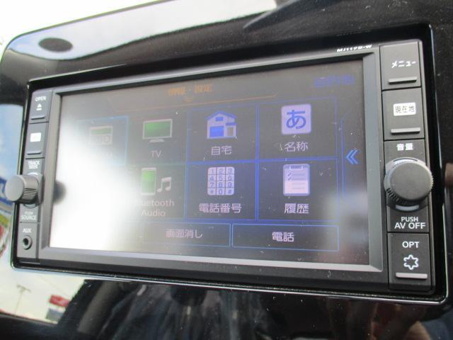 ハイウェイスター 4WD(12枚目)