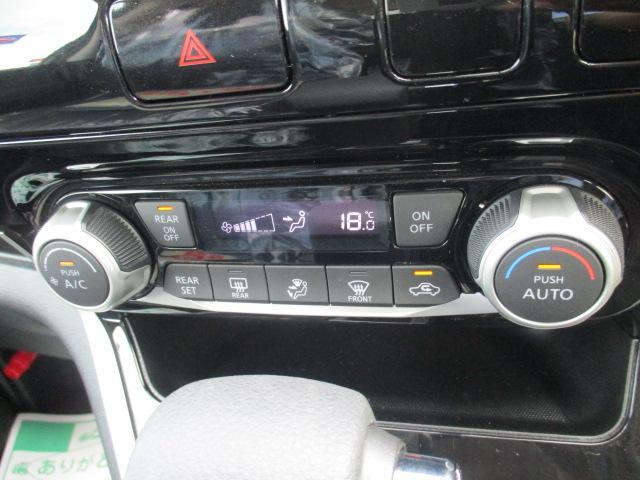 ハイウェイスター 4WD(13枚目)