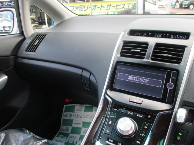 「トヨタ」「SAI」「セダン」「山梨県」の中古車10