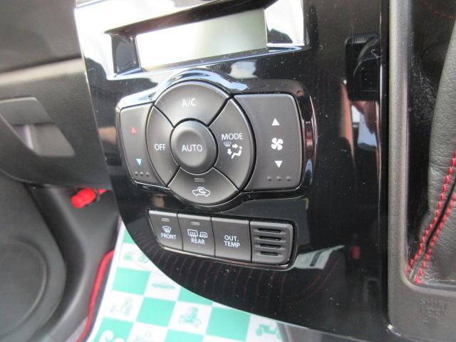 「スズキ」「アルトターボRS」「軽自動車」「山梨県」の中古車13