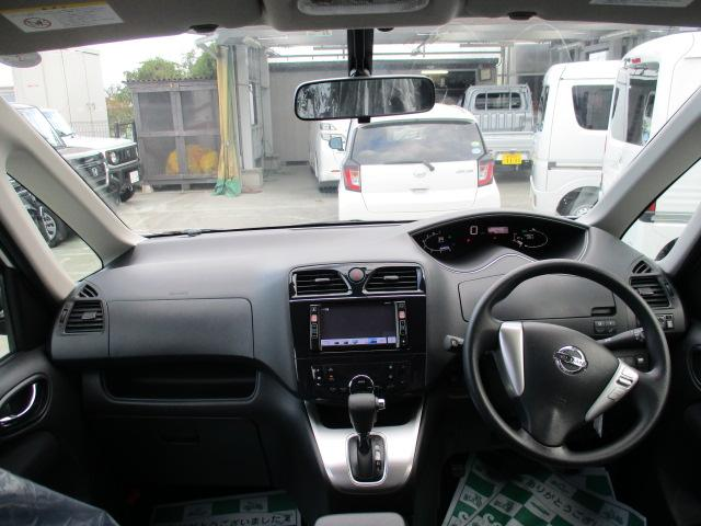 20X 4WD(7枚目)