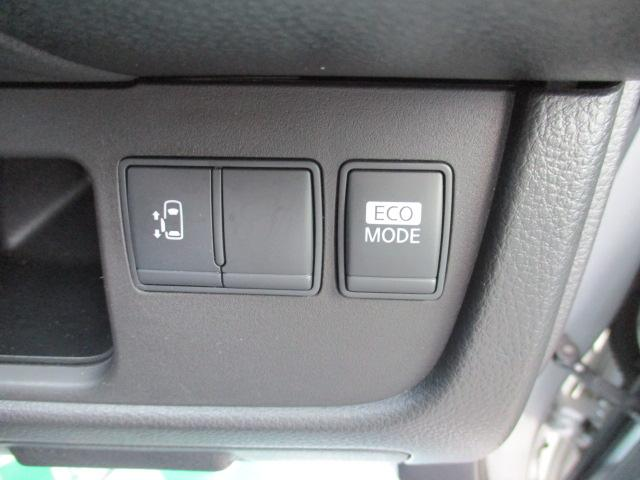 20X 4WD(16枚目)