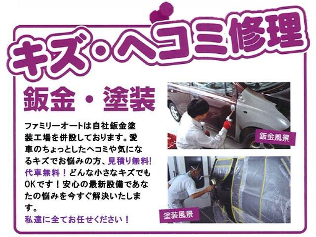 「三菱」「eKワゴン」「コンパクトカー」「山梨県」の中古車18