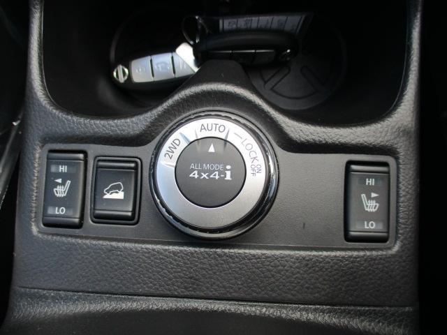 「日産」「エクストレイル」「SUV・クロカン」「山梨県」の中古車11