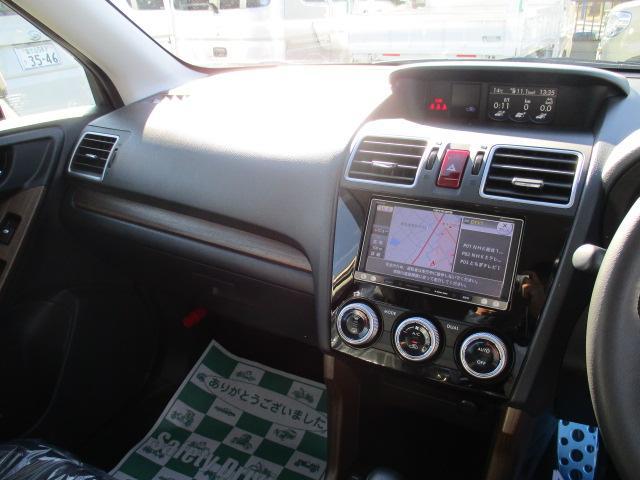 「スバル」「フォレスター」「SUV・クロカン」「山梨県」の中古車9