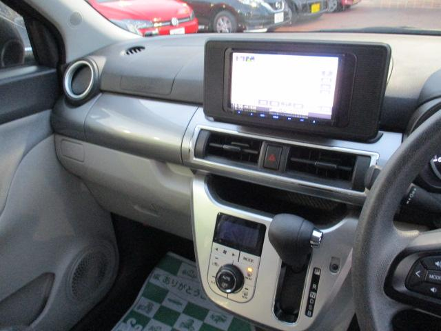 スタイルX SAII 4WD(7枚目)
