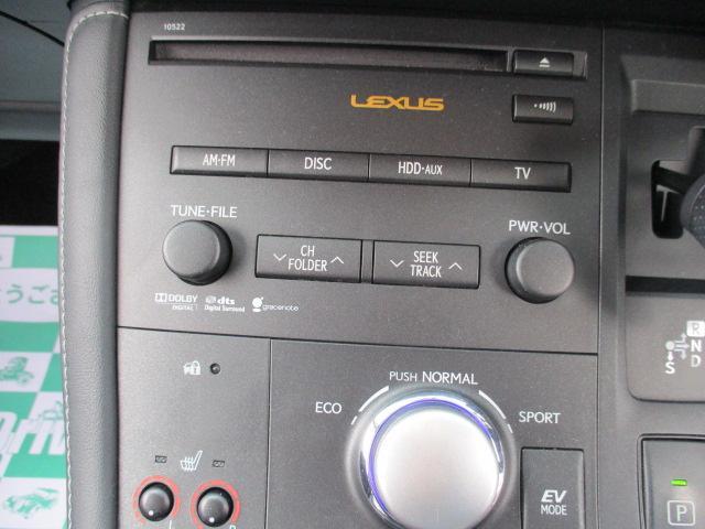 「レクサス」「CT」「コンパクトカー」「山梨県」の中古車17