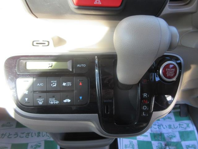 「ホンダ」「N-BOX」「コンパクトカー」「山梨県」の中古車12