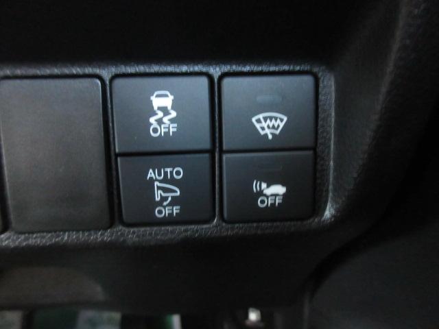 ハイブリッドX 4WD(17枚目)