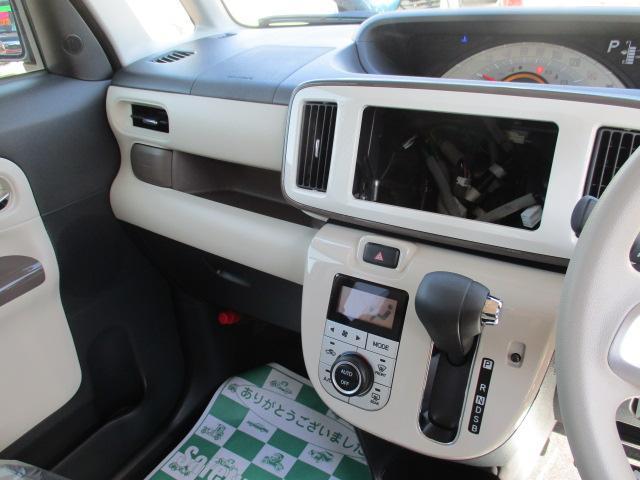 Xメイクアップリミテッド SAIII 4WD(13枚目)