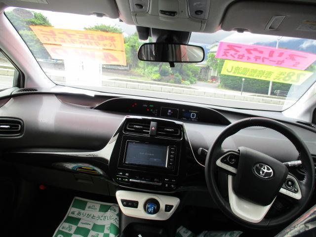 Sセーフティプラス 4WD レンタカーアップ(8枚目)