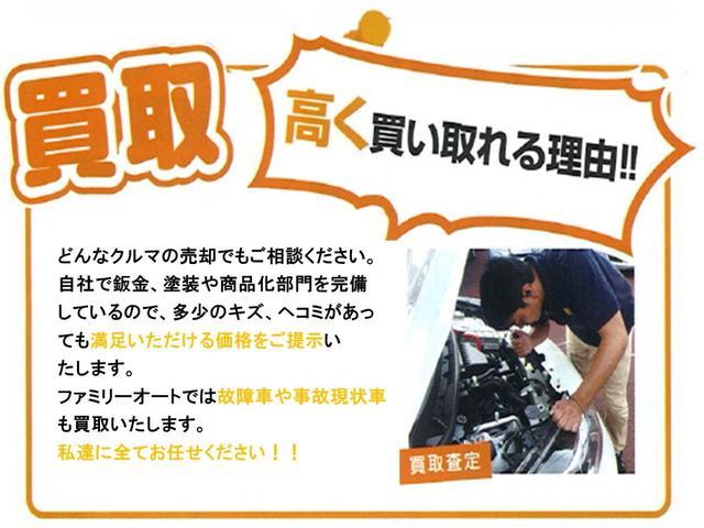 F 4WD 車歴レンタ(21枚目)