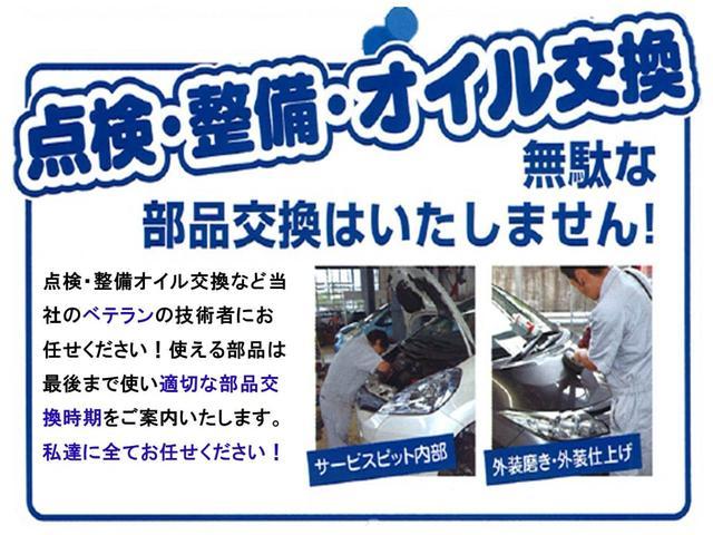 F 4WD 車歴レンタ(22枚目)