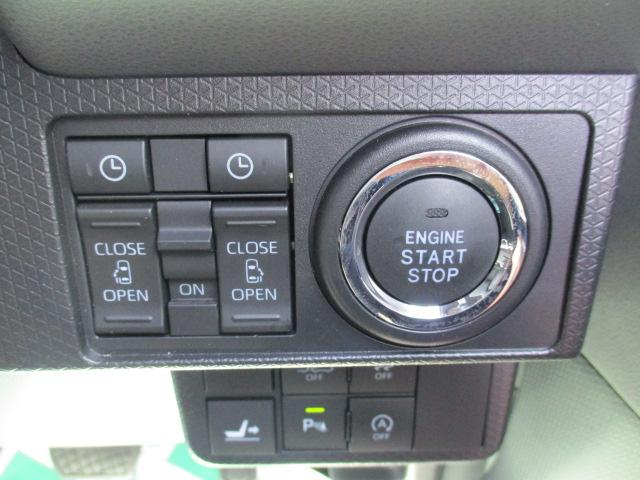 カスタムX 4WD(19枚目)