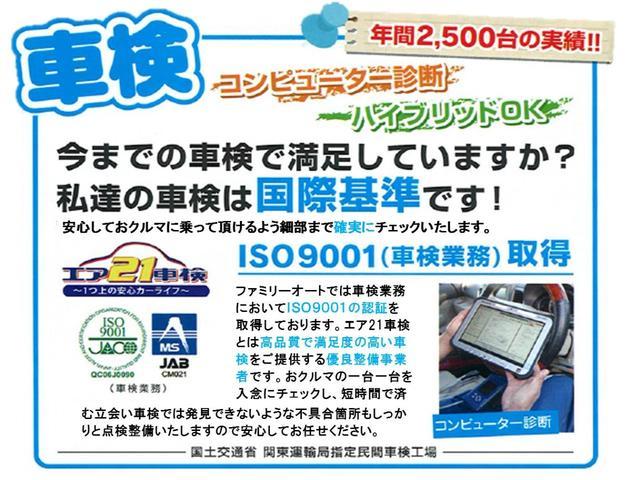 スパーダ ホンダセンシング 7人乗(22枚目)