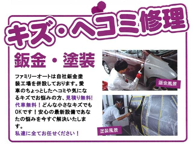 スパーダ ホンダセンシング 7人乗(27枚目)