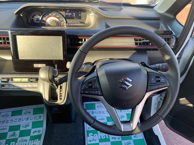 ハイブリッドT 4WD(10枚目)