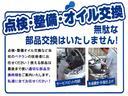 スタイルG VS SAIII 4WD(18枚目)
