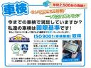 F 4WD 車歴レンタ(19枚目)