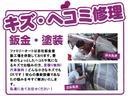 F 4WD 車歴レンタ(24枚目)