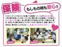 スパーダ ホンダセンシング 7人乗(26枚目)