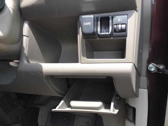 日産 モコ E 2WD ワンオーナー ナビ スマートキー セキュリティ