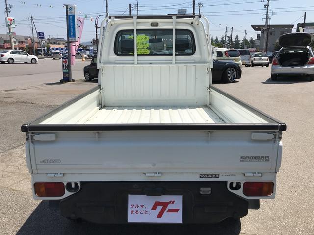 4WD 5速MT エアコン パワステ 運転席エアバック(5枚目)