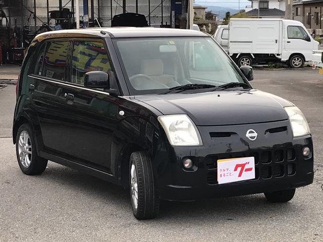 2WD フロアAT キーレス CDオーディオ セキュリティ(3枚目)