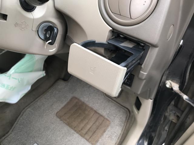2WD フロアAT キーレス CDオーディオ セキュリティ(17枚目)