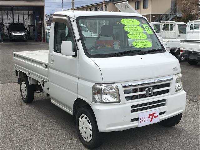 タウン 4WD 5速マニュアル 三方開 エアコン パワステ(3枚目)