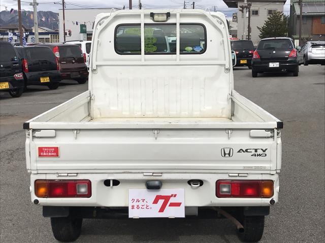 タウン 4WD 5速マニュアル 三方開 エアコン パワステ(5枚目)