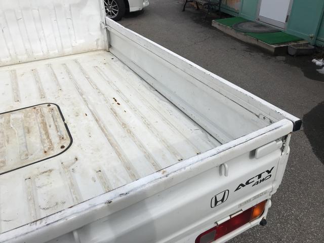 タウン 4WD 5速マニュアル 三方開 エアコン パワステ(10枚目)