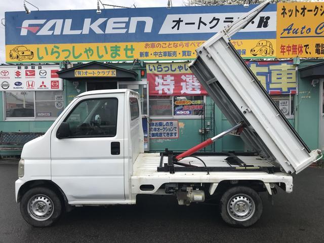 SDX 4WD ダンプ エアコン パワステ タイベル交換済み(11枚目)