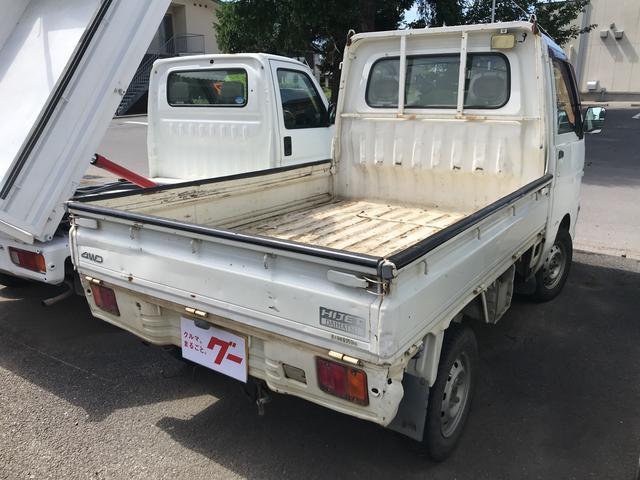 4WD 三方開 5速マニュアル 車検令和2年8月まで(4枚目)