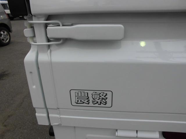 KCエアコン・パワステ農繁仕様 4WD 5MT車 ABS(5枚目)