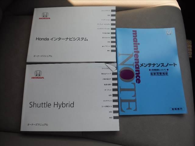 HYBRID Xインターナビフルセグハーフレザードラレコ(16枚目)