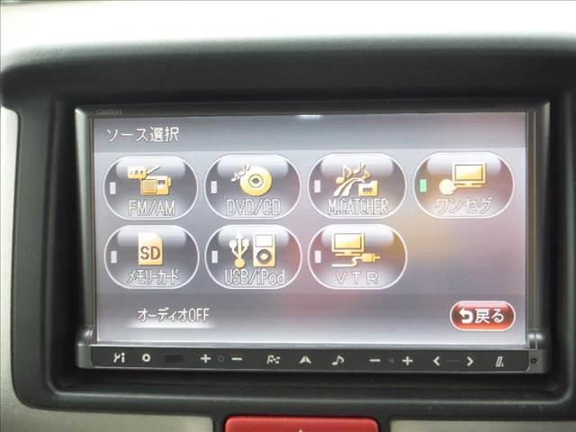 「日産」「NV100クリッパー」「コンパクトカー」「山梨県」の中古車13