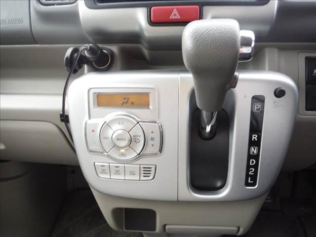 「日産」「NV100クリッパー」「コンパクトカー」「山梨県」の中古車28