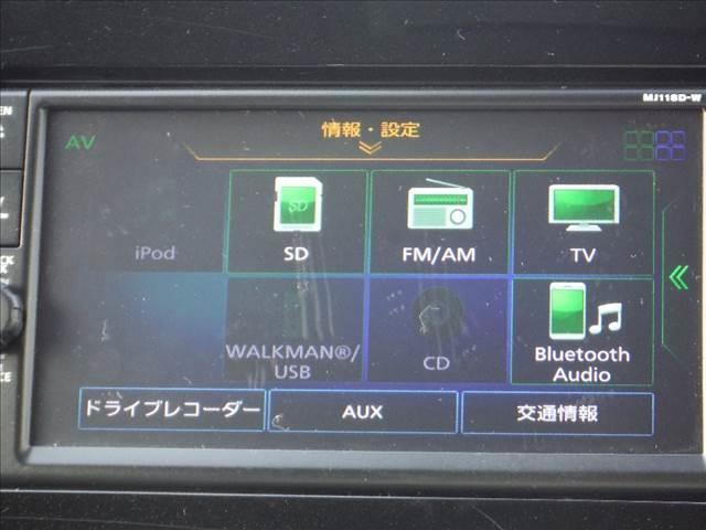 eパワーハイウェイスターV純正ナビプロパイロット両側パワスラ(13枚目)