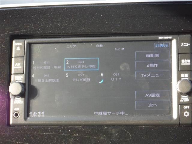 eパワーハイウェイスターV純正ナビプロパイロット両側パワスラ(15枚目)