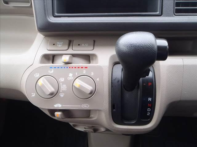 「ホンダ」「ライフ」「コンパクトカー」「山梨県」の中古車29