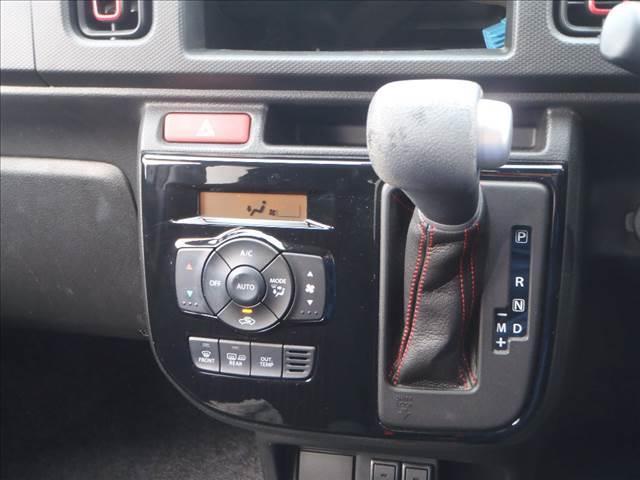 4WDレーダーブレーキサポート前席シートイヒーターキセノン(12枚目)