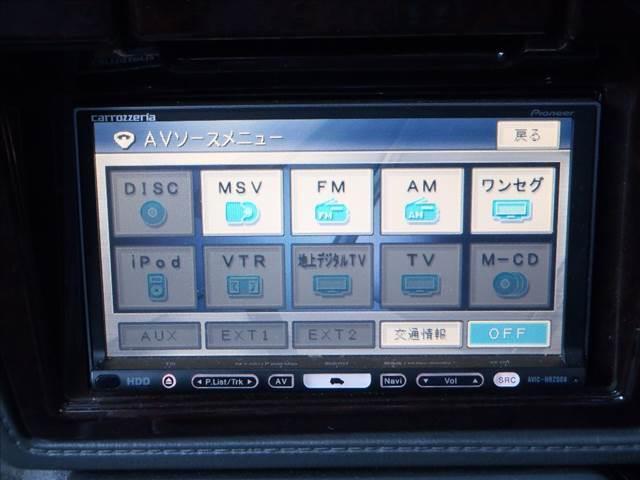 LGグランデED専用HDD地デジBカメラLD黒革調Sカバー(12枚目)