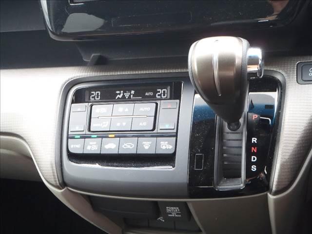 「ホンダ」「ステップワゴン」「ミニバン・ワンボックス」「山梨県」の中古車18